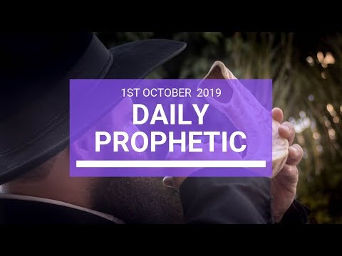 Daily Prophetic 1st October 2019   Word 3