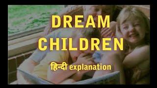 ISC English | Dream Children | HINDI Explanation | Charles Lamb | Easy Summary | With Vocabulary