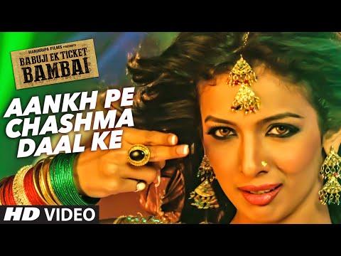 Aankh Pe Chashma Daal Ke Lyrics – Babuji Ek Ticket Bambai   Mamta Sharma