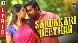 Video Trailer Sanga Thamizhan
