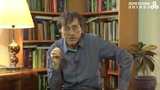 אורתודוקסיה: תגובות הלכתיות למודרנה