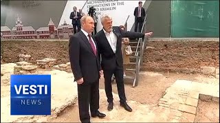 A Window Into Russia's Medieval Past! Putin Inspects Excavation Project on Territory of Kremlin!
