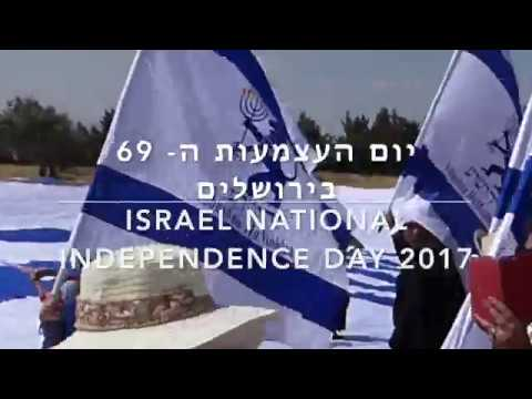 69  ISRAEL INDEPENDENCE DAY 2017