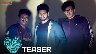 Video Trailer Mathu Vadalara