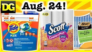 Dollar General 💛NEW💛 $5/25 DEALS for Aug. 24!