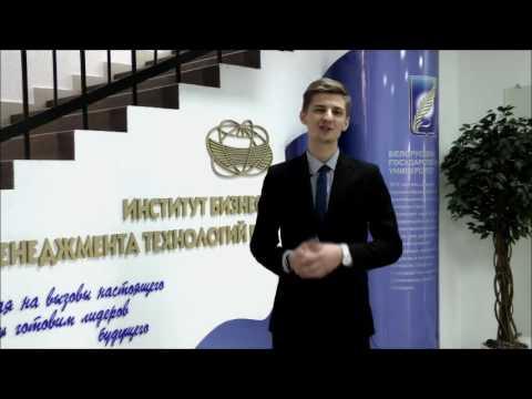 Отзывы выпускников-2017, Бизнес-администрирование