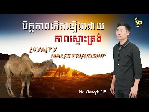 I am Your Friend  29 April 2021 (Live)