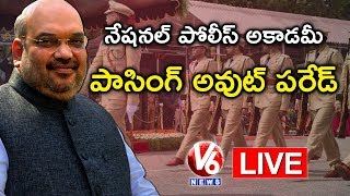 Amit Shah Live at National Police Academy | Passing Out Parade of IPS Officers | V6 News