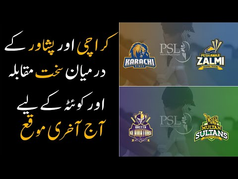 Tough Battle Between Peshawar & Karachi And Do Or Die Match For Quetta Today