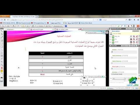 Visual Basic.Net – Level 1| Aldarayn Academy | Lec 8 Part 2