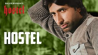 Hostel (Full Song) Balvir Boparai | Sukhpal Sukh | Punjabi Songs