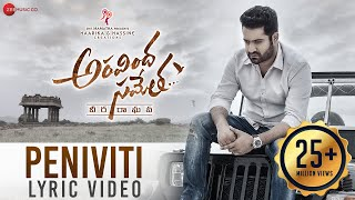 Video Trailer Aravindha Sametha