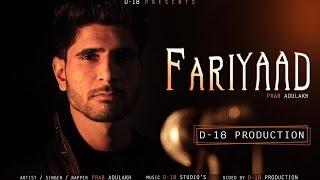 Prab Aoulakh - Fariyaad - prab.s , Pop