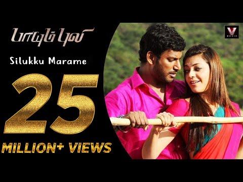 Paayum Puli - Silukku Marame - Official Video Song   D Imman   Vishal   Suseenthiran - UC6DRQW2vxV-IfdsVxeAwm_g