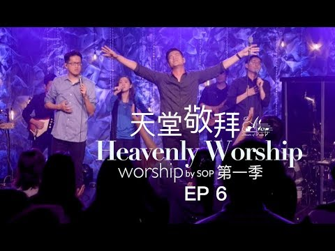 LIVE - EP6 HD :