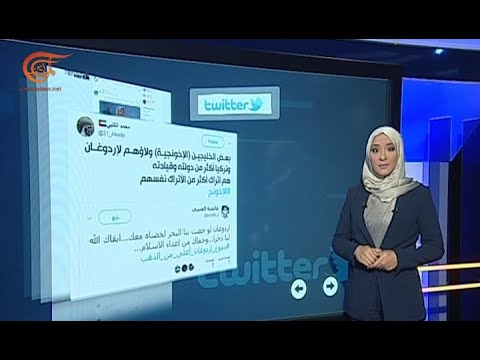 ردود الفعل على أزمة الخليج تتواصل على مواقع التواصل