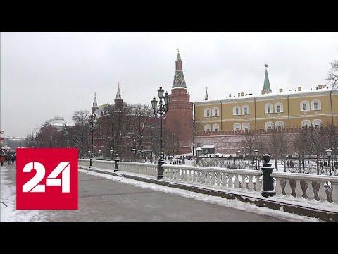 В Москве прошедшая ночь стала самой холодной за зиму - Россия 24