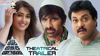 Video Trailer Amar Akbar Anthony