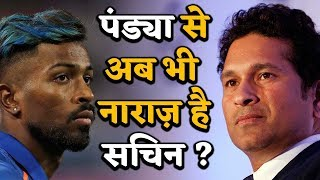 World Cup 2019 के साथ-साथ Rohit-Pandya पर क्या बोले Sachin Tendulkar