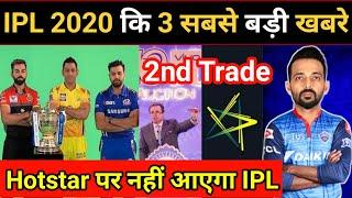 IPL 2020: 3 Big News Before IPL 2020, SRH, DC, Hotstar