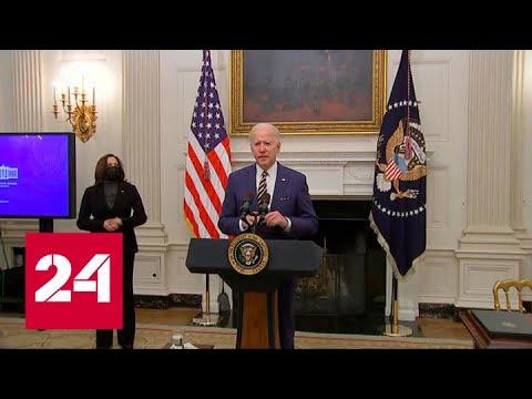 Разговор Байдена с Путиным: президент США ответил на вопросы журналистов