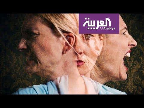 صباح العربية: مليون شخص في العالم يعانون من اضطراب ثنائي القطب