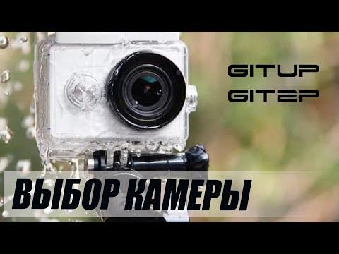 Сравниваем экшн камеры в бюджетном, среднем и дорогом ценовом диапазоне - UCgI831mFHhy-MKtmErUeZ-A