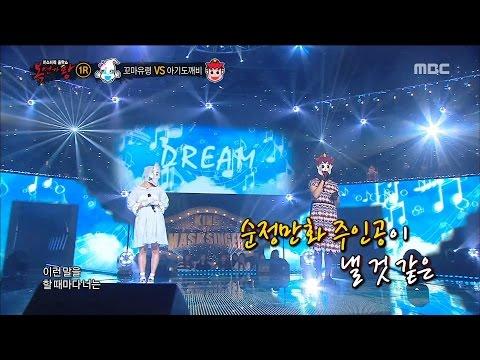 Dream (Suzy Live Cover) [Feat. DK of Seventeen (II)]