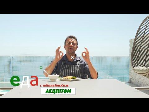 Паста аррабьята | Еда с акцентом