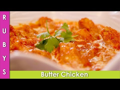 Butter Chicken Super Fast Using Magic Chef Air Fryer Recipe In Urdu Hindi - RKK - UCMhx-uS3O-G_6_lTrYmDKLw