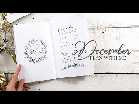 Plan with me | December 2017