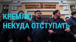 Обыски допросы Москве