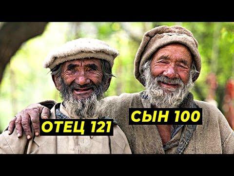 10 СПОСОБОВ ПРОЖИТЬ ДОЛЬШЕ 100 ЛЕТ
