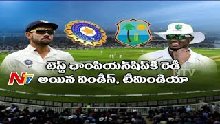 India vs West Indies 1st Test Preview   2019–21 ICC World Test Championship   NTV Sports