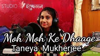 Moh Moh Ke Dhage - taneyamukherjee , Carnatic