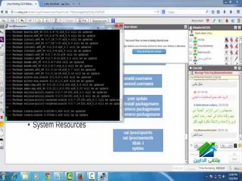 Linux Hosting | Aldarayn Academy | Lec 4