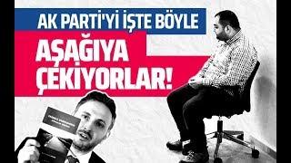 AK PARTİ'Yİ İŞTE BÖYLE AŞAĞIYA ÇEKİYORLAR! (Hadi Özışık - Güngören Belediyesi)