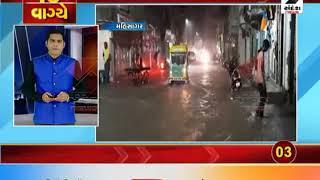 Heavy rainfall in Mahisagar district ॥ Sandesh News TV