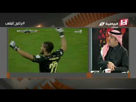 عبدالرحمن الرومي : لاعب الاتحاد فيلانويفا لاعب ممتع والكرة إذا كنت في قدمة تكون خطرة #برنامج_الملعب