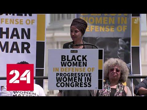 Ищите женщину: конгрессвумэн обвиняют в создании схемы подкупа голосов демократам на выборах
