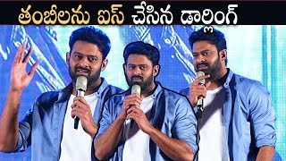 Prabhas Told About His Relation With Chennai At Press Meet | #SaahoTodayPressMeet | Shraddha Kapoor
