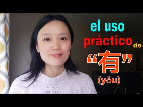 Un uso avanzado de 有 | Aprender chino, Curso de chino