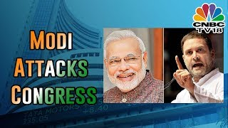 PM Modi Attacks Congress  Why They have Not Taken Any Steps For Jammu And Kashmir For Past 70 years