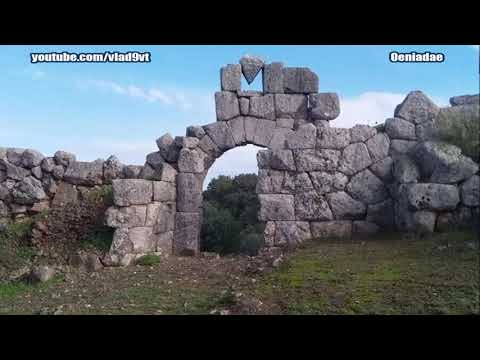 Oeniadae ancient Megalithic city, polygonal masonry