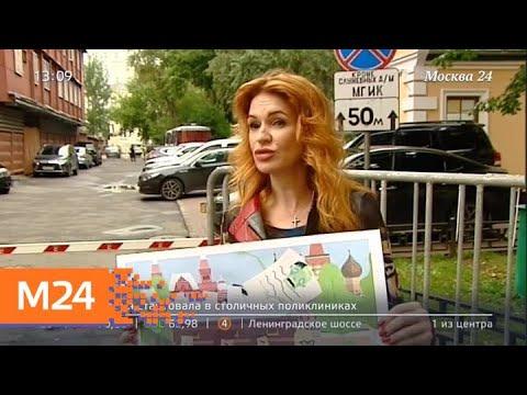 Памфилова встретится с кандидатами в депутаты в Мосгордуму - Москва 24