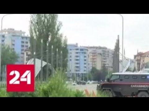 Сербская армия приведена в боеготовность из-за волнений на севере Косова - Россия 24 photo