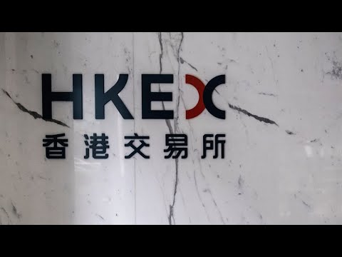 Hong Kong Exchanges Introduces Hang Seng Tech Index Futures