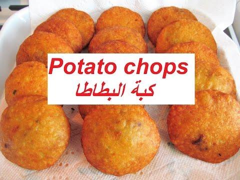 Iraqi Meat Stuffed Mashed Potato/ Potato Chops/بيتية جاب ـ كبة البطاطا / #Recipe150CFF / #cffrecipes - UCinkrO_NSXrAeDLU9avumQw