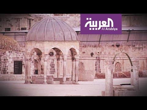 القدس في صور تاريخية نادرة