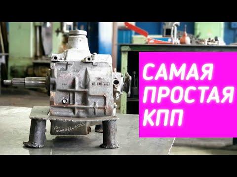 кпп ПАЗ 3205